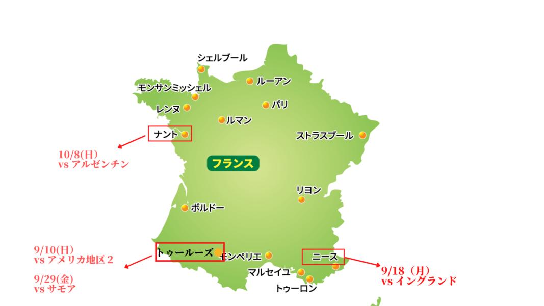 フランス地図日にち入り