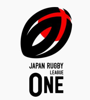 League-one