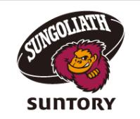 Suntory-old
